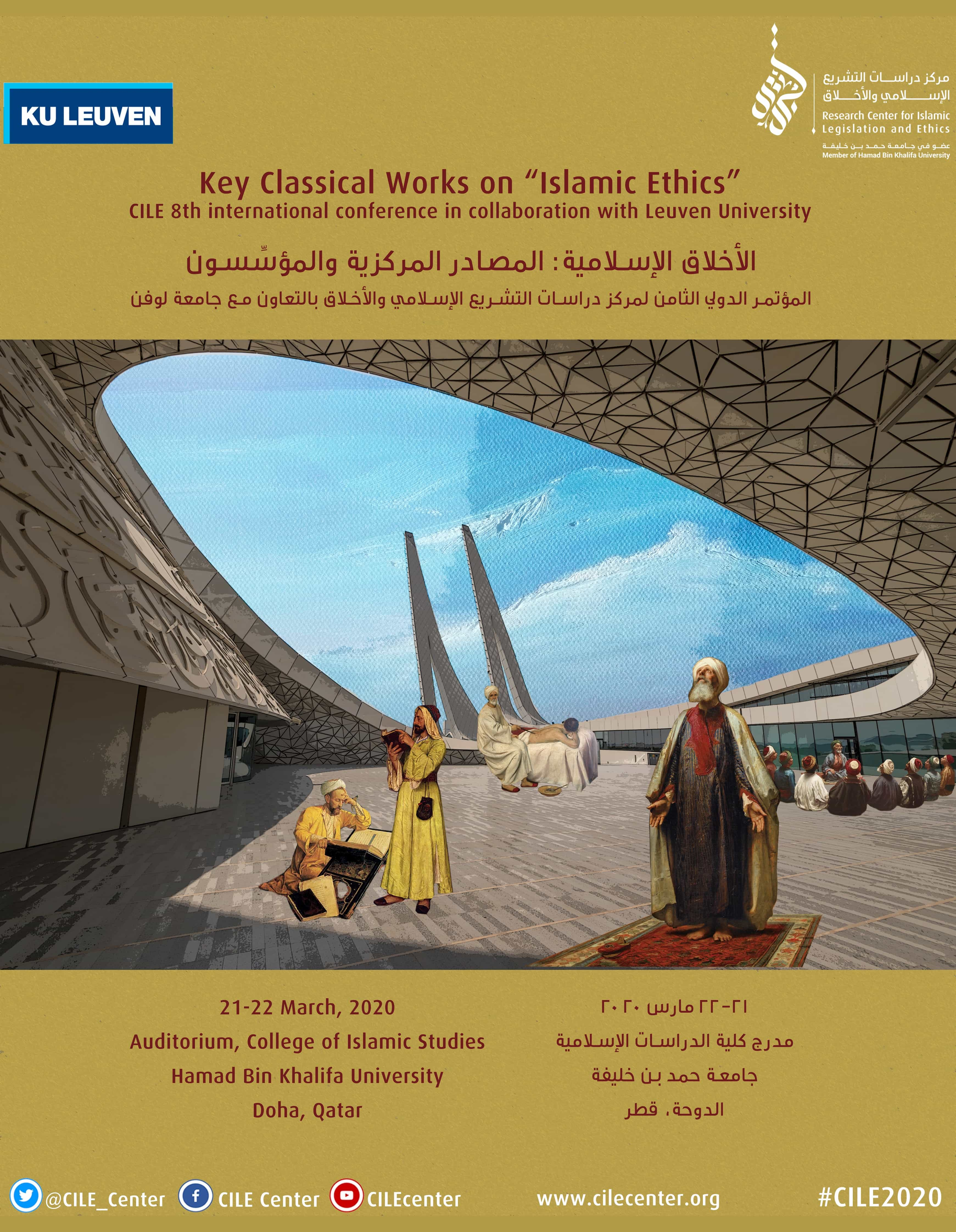 "#CILE2020 Key Classical Works on ""Islamic Ethics"""