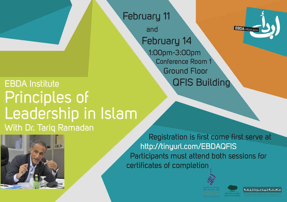 "02/2016 Dr Tariq Ramadan Speaking on ""The Principles of Leadership in Islam"" to QFIS Students"