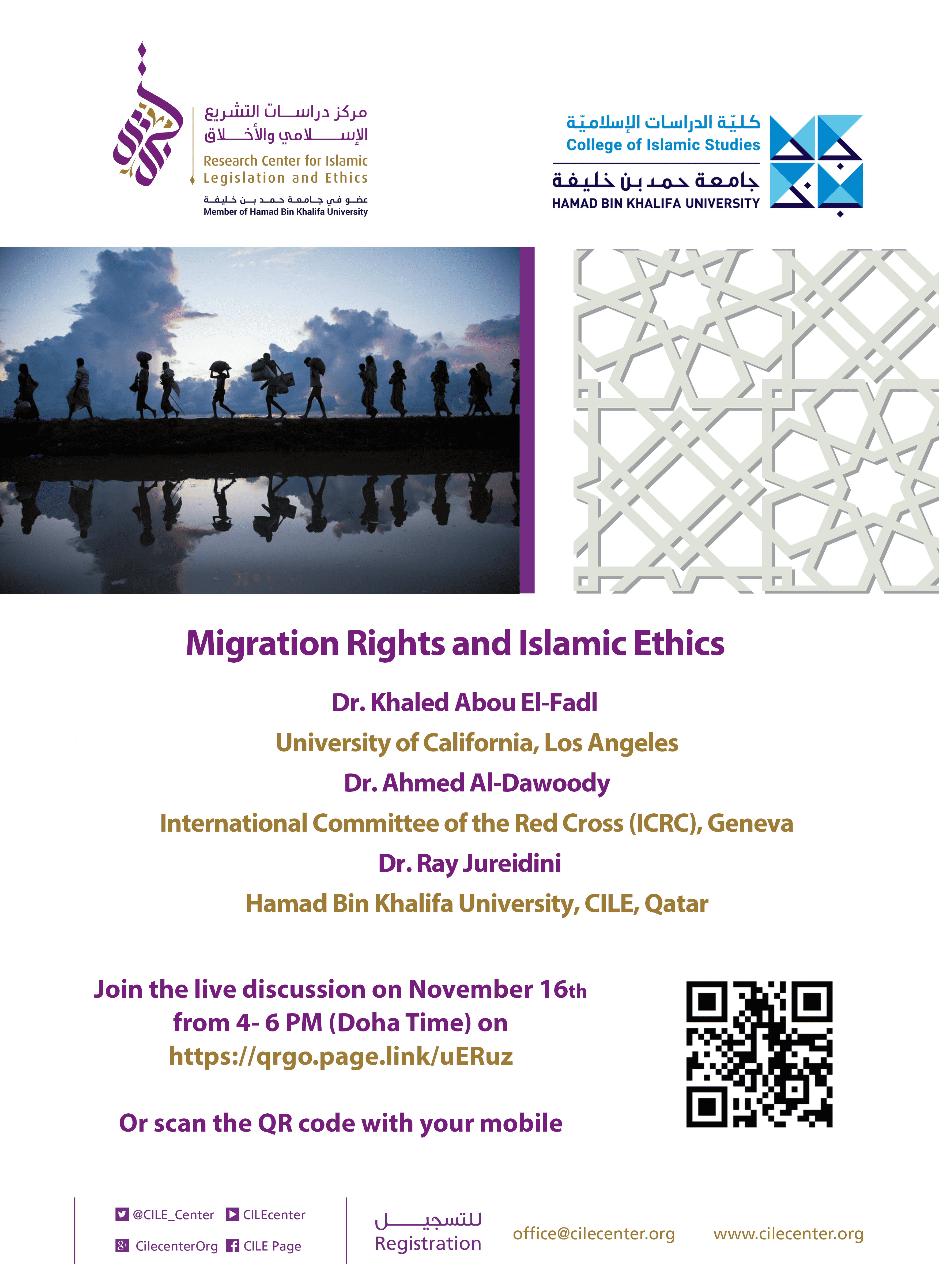 Migration Rights and Islamic Ethics