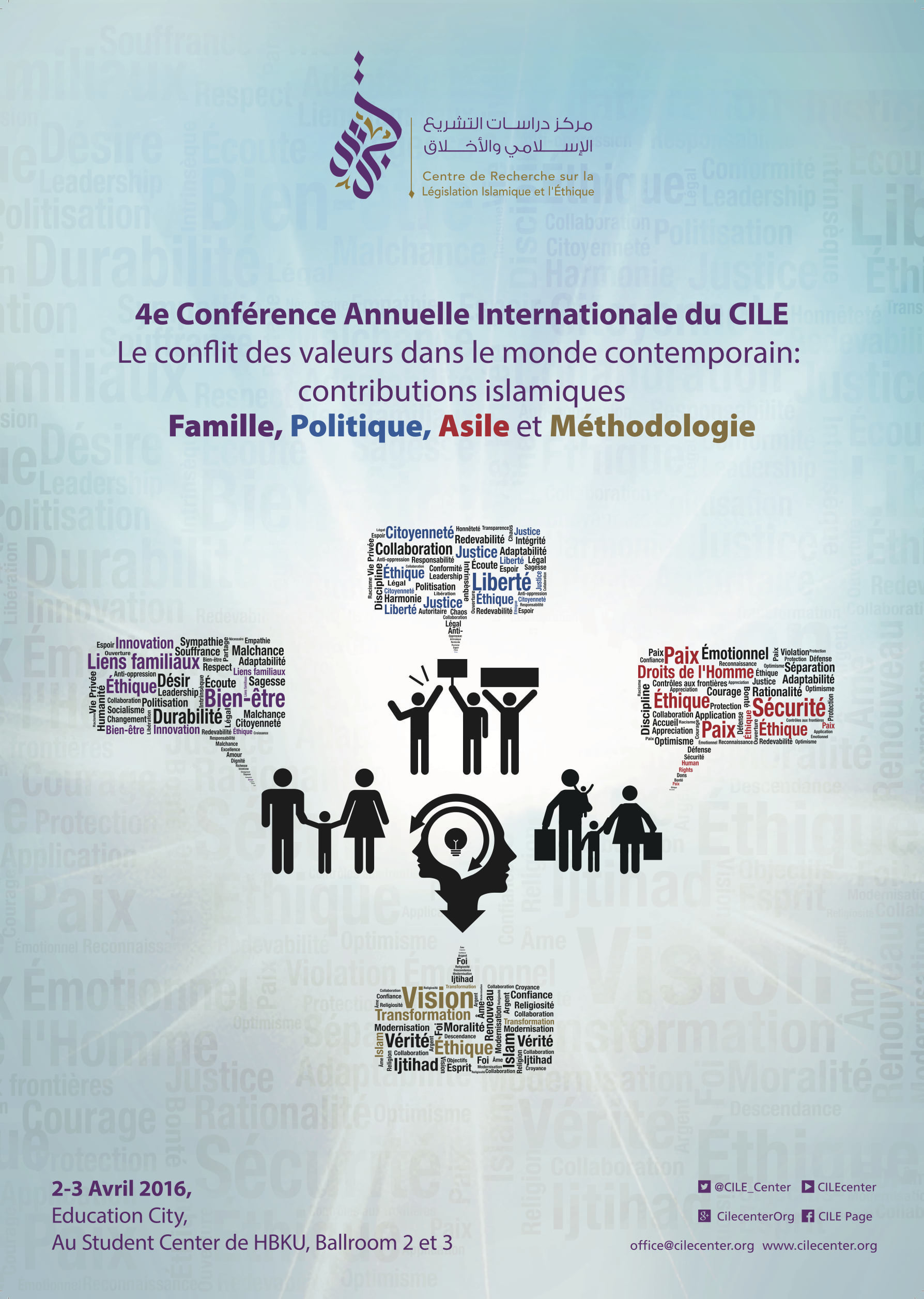 Flyer 4th AIC CILE French - copie