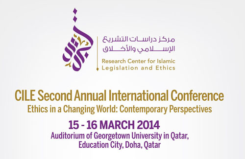 CILE Second Annual International Conference: promotional video