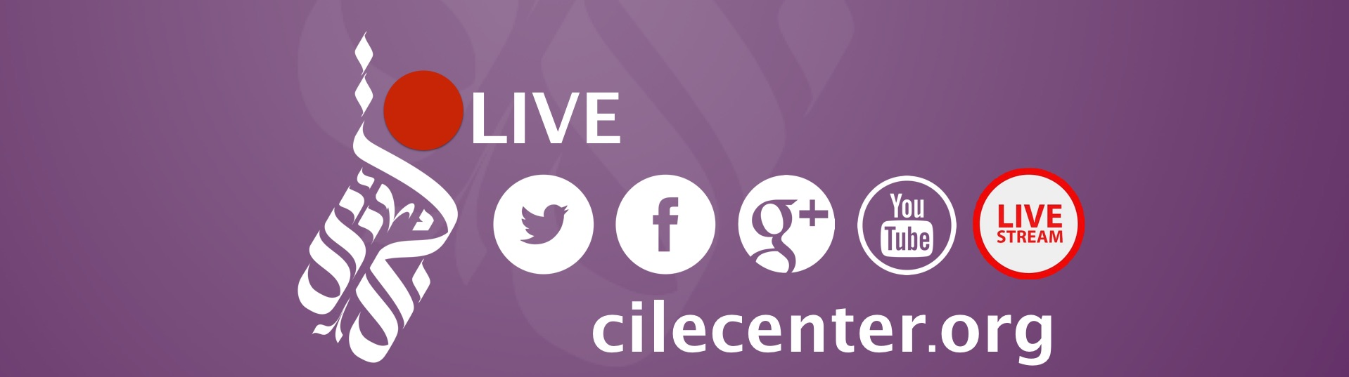 Follow #CILE2017 on Social Media and Watch the Livestream
