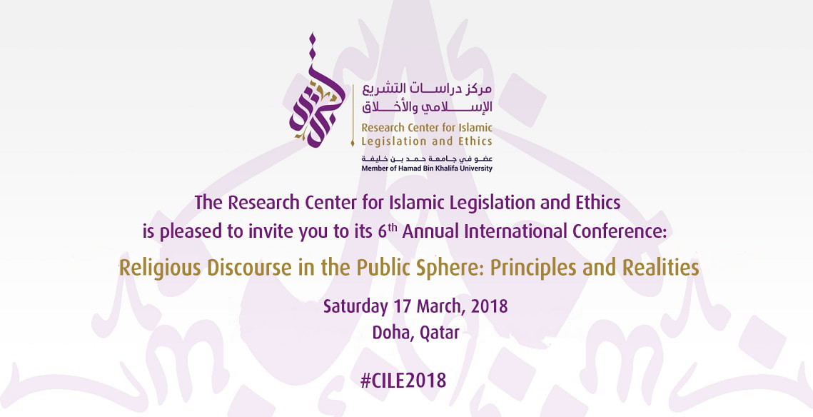#CILE2018 Religious Discourse in the Public Sphere: Principles and Realities