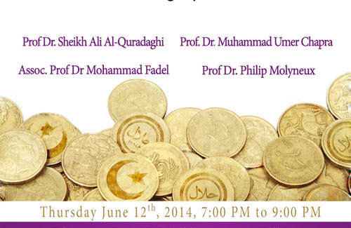 Research Center for Islamic Legislation and Ethics invites public to Islamic Banking system lecture