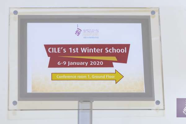 01/2020 CILE 1st Winter School on Applied Islamic Ethics