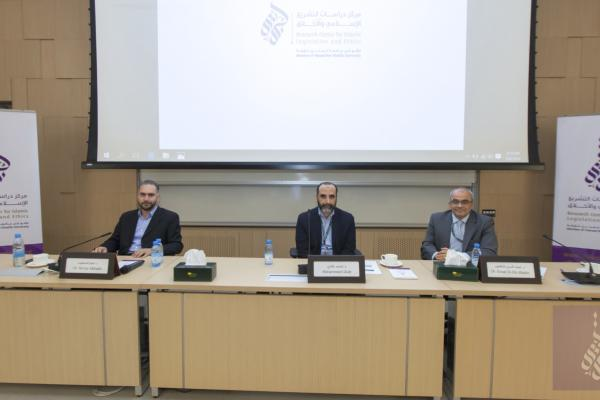 03/2018 Islamic Studies in the Twenty-First Century: Challenges and Prospects