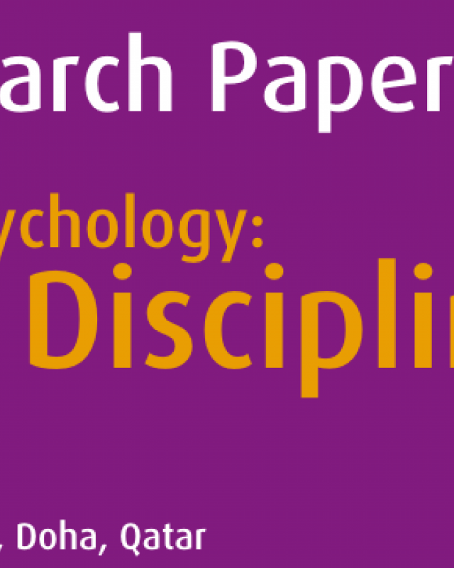 [Call for Papers] Islamic Psychology: Defining a Discipline
