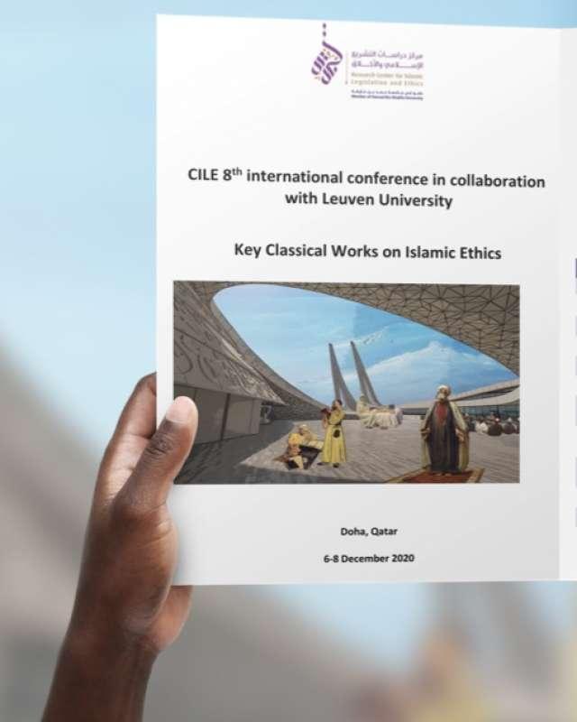 #CILE2020 Download the Booklet of the Conference