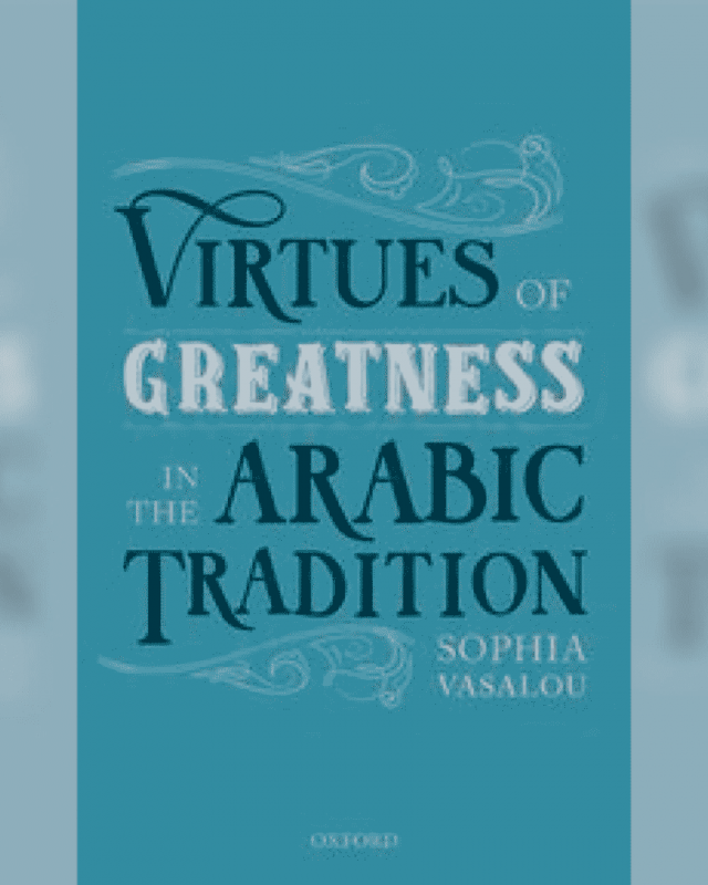 [Abstract Internal Seminar] Virtues of Greatness in the Arabic Tradition