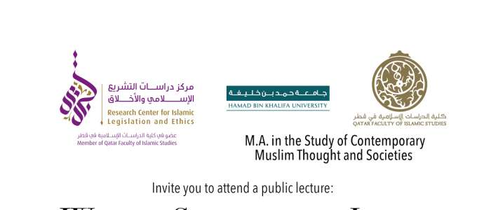 "Public Lecture: Dr Mohammad Akram Nadwi ""Women Scholars of Islam"""