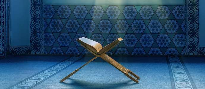 CILE to host public lecture on social ethics in the Qur'an