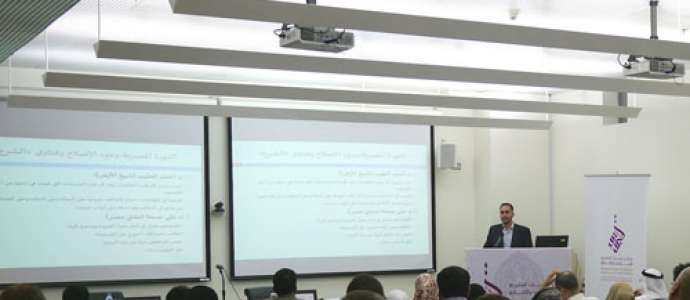 Video and Pictures of CILE Public Lecture on Fatwa during Times of Revolutions