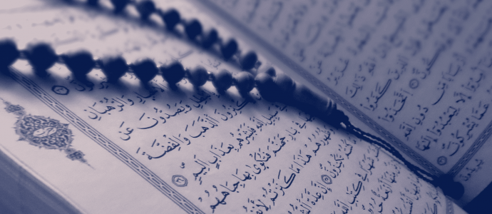 Invitation Lecture: The Ethical Question of the Quranic Stories