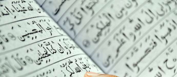 Islamic Theory of Ethics: Brief Overview