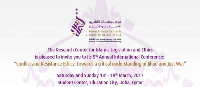#CILE2017 Save The Date! CILE 5th Annual International Conference