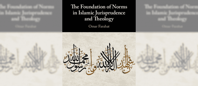 [Abstract Internal Seminar] The Foundation of Norms in Islamic Jurisprudence and Theology