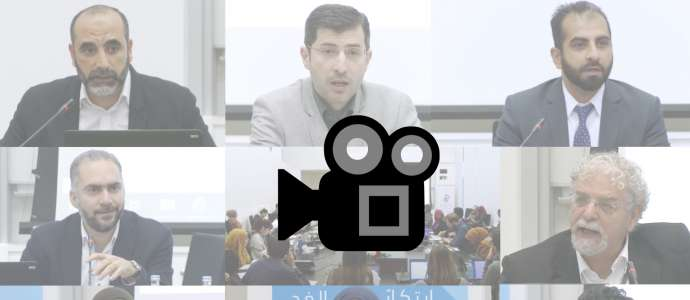 Watch the videos of CILE Winter School on Applied Islamic Ethics