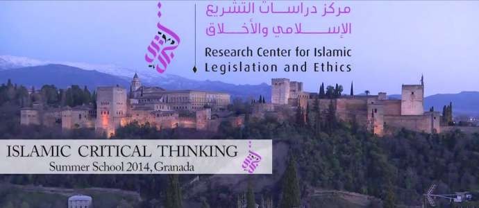 "Embedded thumbnail for CILE Summer School June 2014. Public Lecture ""Islamic Political Ethics Through a De-Colonial Frame"""