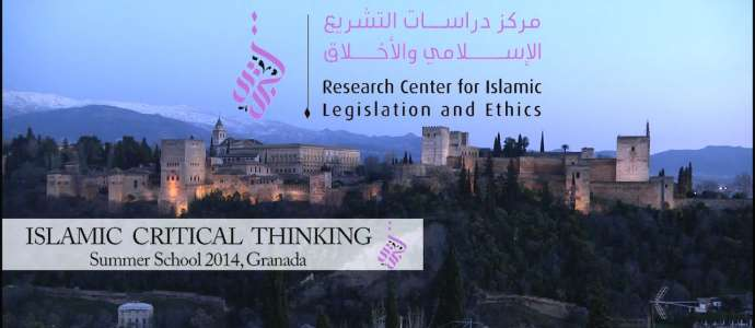 "Embedded thumbnail for Dr Tariq Ramadan ""Politics: Reality and Islamic Reference"" D2S3"