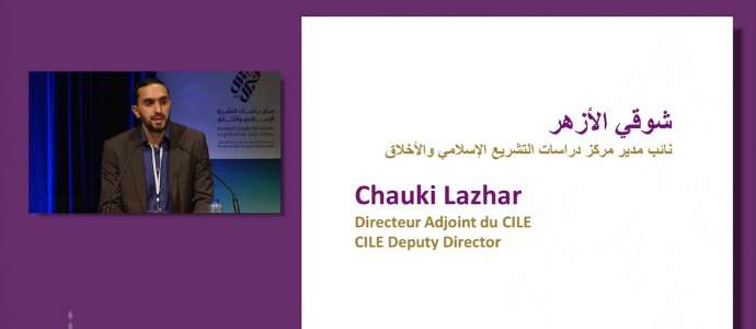 Embedded thumbnail for Sheikh Chauki Lazhar: Opening Speech, CILE 3rd Annual International Conference, Brussels, march 2015