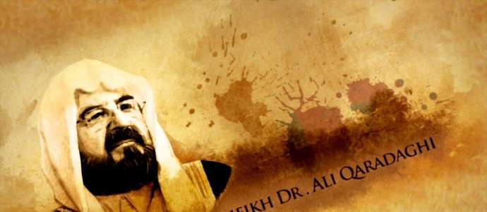 "Embedded thumbnail for Sh. Ali Al-Qaradaghi ""The ethical reference in the dealing between the ruler & the ruled in Islam"""