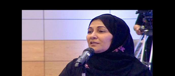 Embedded thumbnail for Dr Aisha Al Mannai -A comment on the importance of studying and applying ethics- CILE