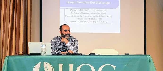 Embedded thumbnail for D6S3 Dr Mohamed Ghaly - Public Lecture - Islamic Bioethics: Key Challenges Ahead