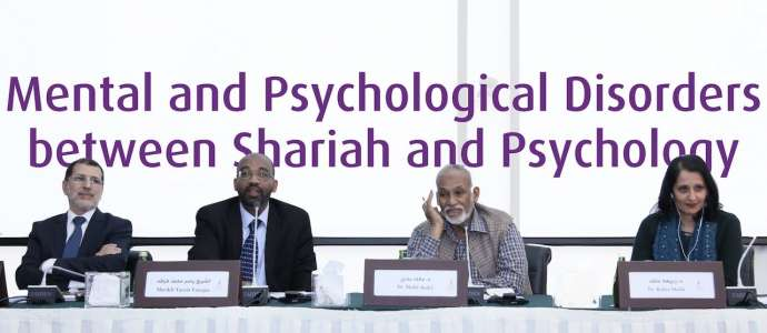 "Embedded thumbnail for CILE Public Lecture ""Mental and Psychological Disorders between Shariah and Psychology"" 24/11/2014"