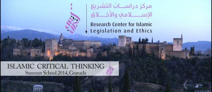 "Embedded thumbnail for Dr Ahmet Alibasic on Europe ""Islam in the Balkans: Current Situation and Challenges Ahead"" D5S1"