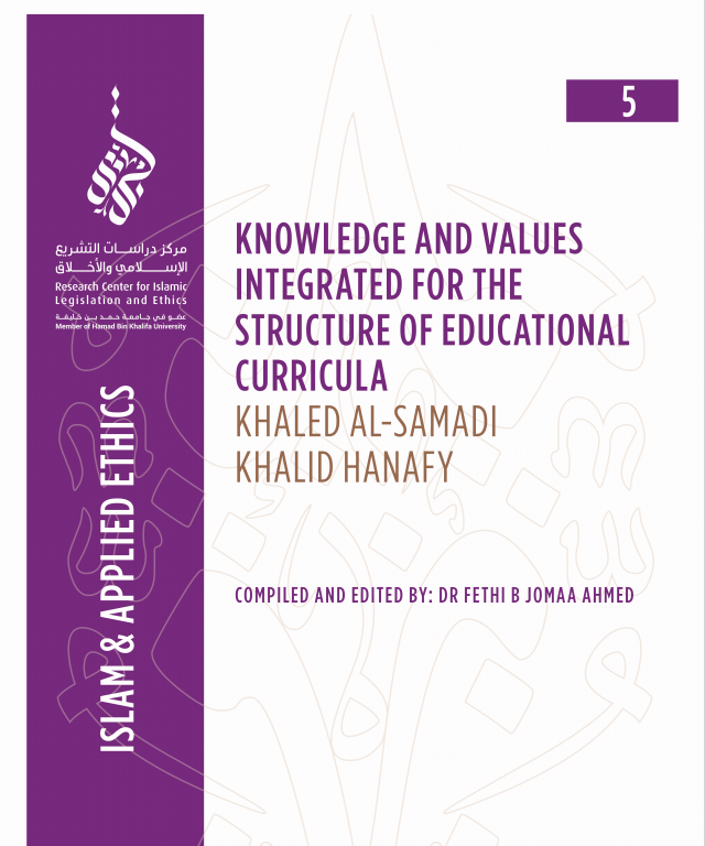 5/14 Knowledge and Values Integrated for The Structure of Educational Curricula