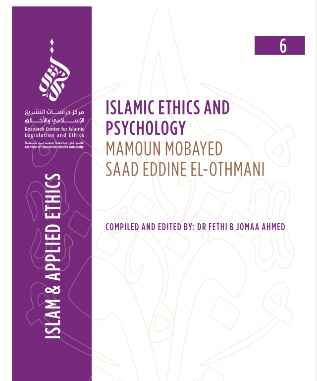 6/14 Islamic Ethics and Psychology