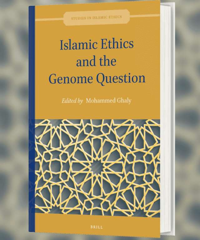 "Volume 1 of Studies in Islamic Ethics ""Islamic Ethics and the Genome Question"""